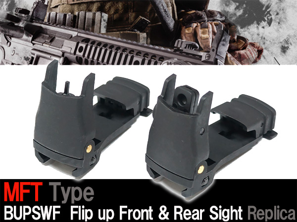 FMA MFT Back Up Polymer Flip up Front & Rear Sight BK TB1138-BK
