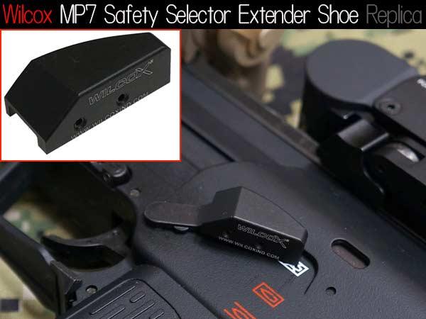 【Wilcoxタイプレプリカ】 MP7 カスタムセレクターカバー / MP7 Safety Selector Extender Shoe(リアル刻印モデル)