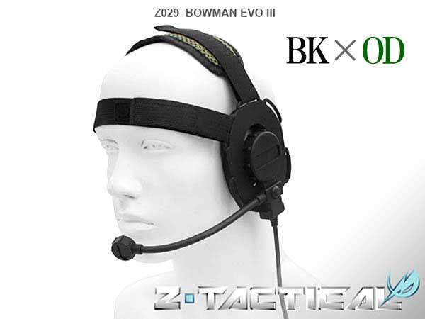 左右取り替え可能!!Z-TACTICAL製 Z029 BOWMAN EVO IIIタクティカルヘッドセット(ミリタリータイププラグ)